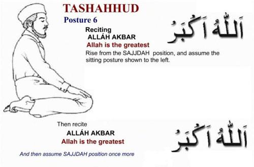 ترجمه انگلیسی نماز