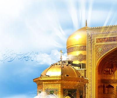 احاديث امام رضا در مورد نماز