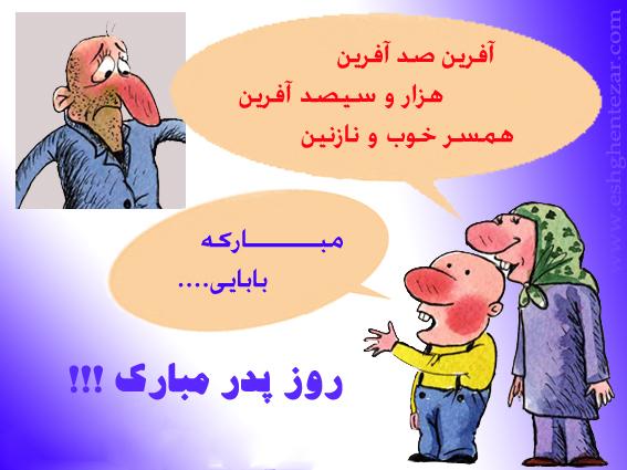 http://rozup.ir/up/majid1991/ordibehesht93/1382409763.jpg