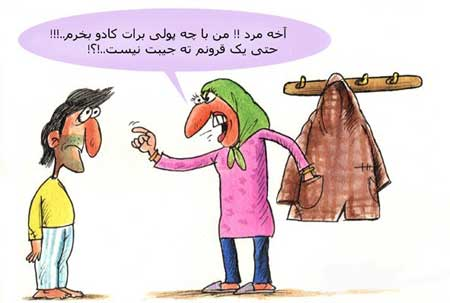 http://rozup.ir/up/majid1991/ordibehesht93/179958388-takmehr_ir.jpg