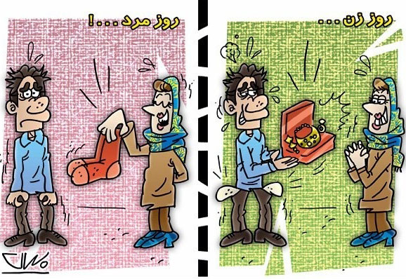 http://rozup.ir/up/majid1991/ordibehesht93/cartoon1.jpg