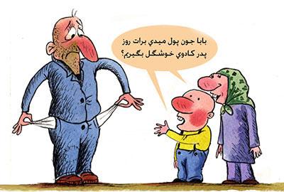 http://rozup.ir/up/majid1991/ordibehesht93/day-fader.jpg