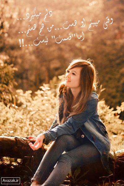 اگه قبلا عاشق بودی یا اصلا عاشق نشدی بخون