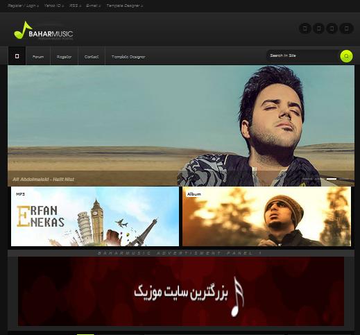 دانلود قالب سایت بهار موزیک برای رزبلاگ ...
