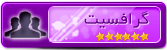 برچسب های جدید طرح شیشه ای طراحی مستر|تگ انجمن,فایل های برچسب,سایت تخصصی ساخت برچسب,سفارش ساخت برچسب,|master.rozblog.com