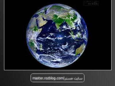 دانستنی های شگفت انگیز از کره زمین