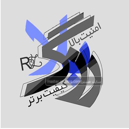 لوگو جدید برای رزبلاگ ساخته ی حمید شاملو
