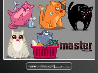 http://rozup.ir/up/master/Pictures/master-icon-cat.jpg