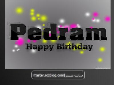 طراحی متن اسم پدرام توسط مستر|master.rozblog.com