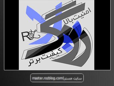 logo-rozblog.com-des by master