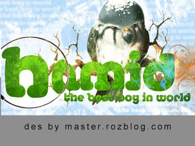 سایت مستر طراحی متنی master.rozblog.com