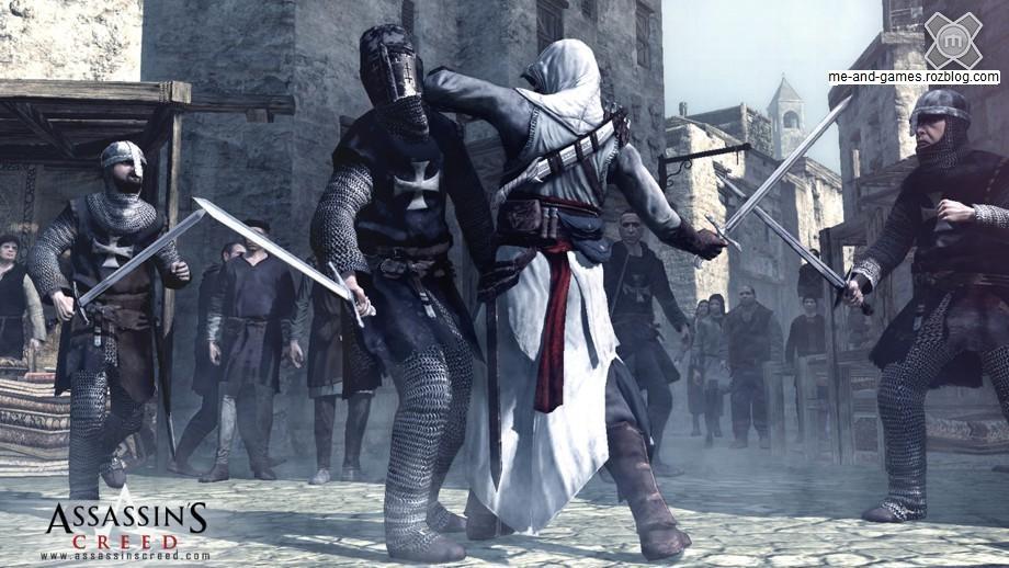 دانلود راهنمای بازی assassin's creed I