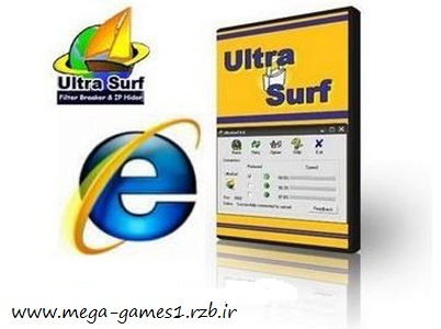 Download UltraSurf Softonic
