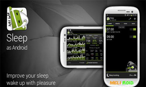 دانلود Sleep as Android 20141003 build 903 – خواب آرام اندروید!