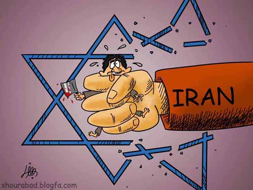 کاریکاتور - ایران نابودگر اسرائیل