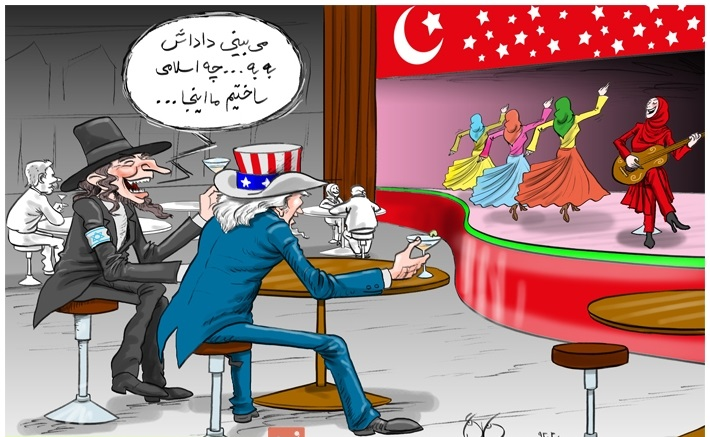 اسلام استکبار