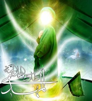 شناسنامه - حجه بن الحسن (عج)