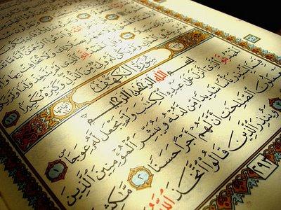 اطلاعات قرآنی
