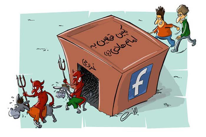 کاریکاتور - کمپین توهین به امام هادی (ع)