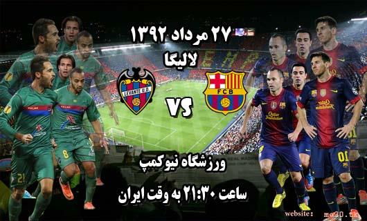 پوستر بازی بارسلونا - لوانته -اختصاصی کلوب
