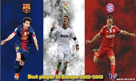 پوستر انتخاب بهترین بازیکن اروپا 2012-2013 - نسخه اول - اختصاصی کلوب
