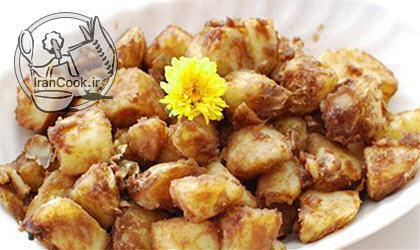 آموزش درست کردن خوراک سیب زمینی و انار