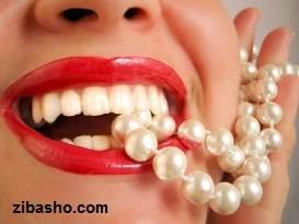 چگونه میتوانیم دندانهایمان را سفید کنیم؟