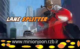 بازيLane splitter