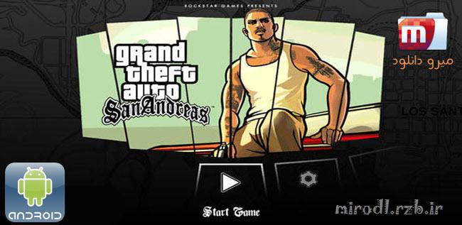 دانلود بازی جی تی ای: سن آندریاس Grand Theft Auto: San Andreas v1.05 همراه دیتا + نسخه بی نهایت + سیو ۱۰۰ درصد بازی