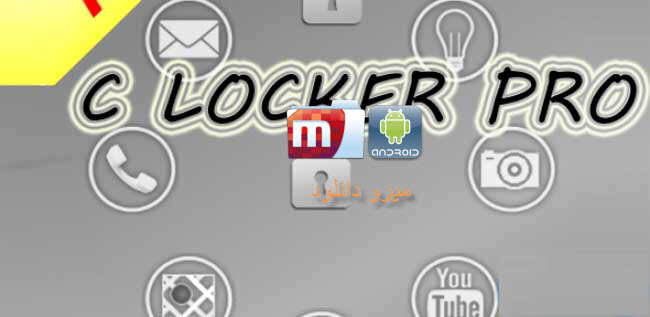 دانلود لاک اسکرین حرفه ای C Locker Pro v4.6.10