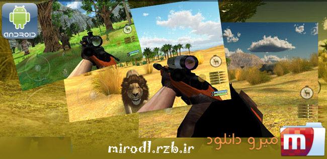 دانلود بازی ماجراجویی شکار: بقا Adventure Hunt: Wild Survive v1.6 همراه دیتا