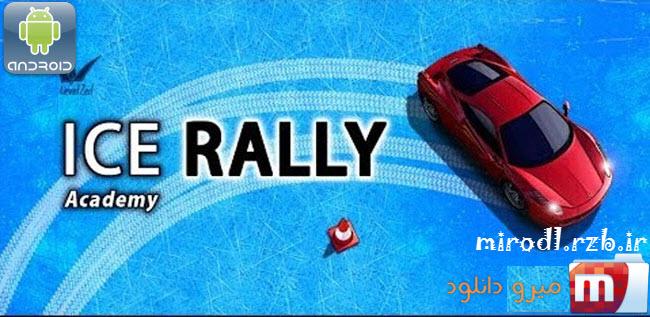 دانلود بازی آکادمی رالی یخی Ice Rally Academy v1.2 همراه دیتا + نسخه پول بی نهایت و مراحل باز