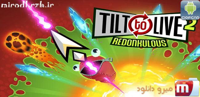 دانلود بازی تلاش برای زندگی Tilt to Live 2: Redonkulous v1.2.2 همراه دیتا