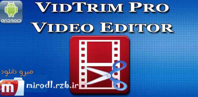 دانلود برنامه ویرایش فیلم VidTrim Pro – Video Editor v2.3.4