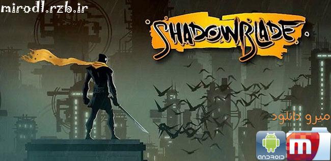 دانلود بازی نینجا Shadow Blade v1.01 همراه دیتا