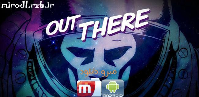 دانلود بازی بیرون از اینجا Out There v1.01