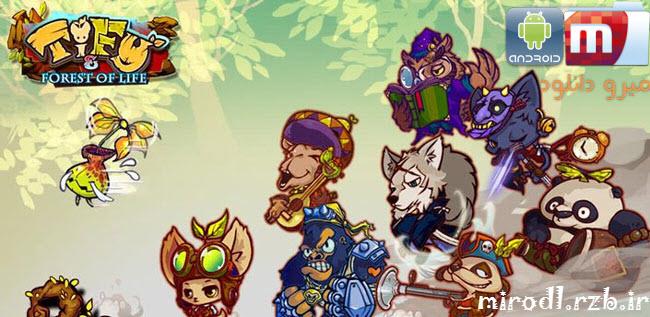 دانلود بازی جنگل زندگی Tify-forest of life v1.3