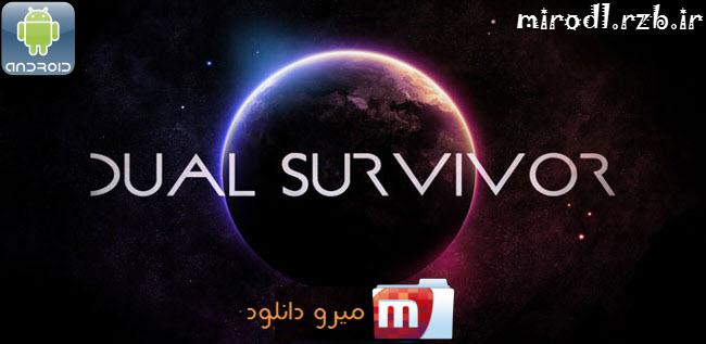 دانلود بازی بازمانده Dual Survivor v1.0