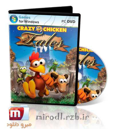 دانلود بازی کم حجم جوجه دیوانه، افسانه ها Moorhuhn – Crazy Chicken Tales