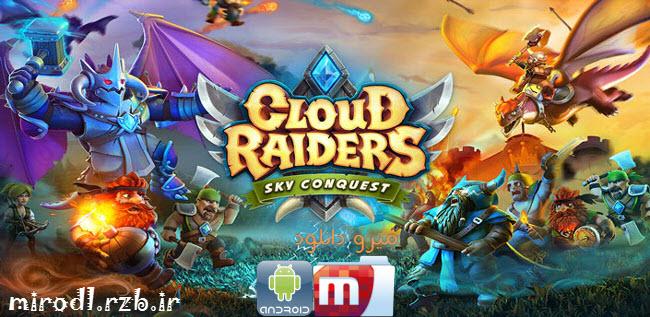 دانلود بازی اکشن و هیجان انگیز Cloud Raiders v1.04