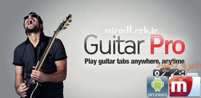 دانلود برنامه گیتار حرفه ای Guitar Pro v1.5.4