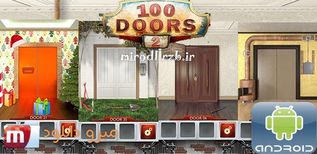 دانلود بازی ۱۰۰ درب ۲ – Doors 2 v1.0.6-اندروید