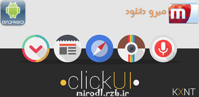 دانلود تم بسیار زیبای Click UI (Go Apex Nova theme) v2.1