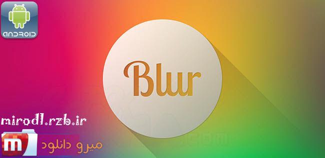 دانلود تصویر زمینه متحرک Blur v1.2.0