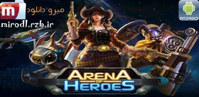 دانلود بازی عرصه قهرمانان Arena of Heroes v1.45 همراه دیتا