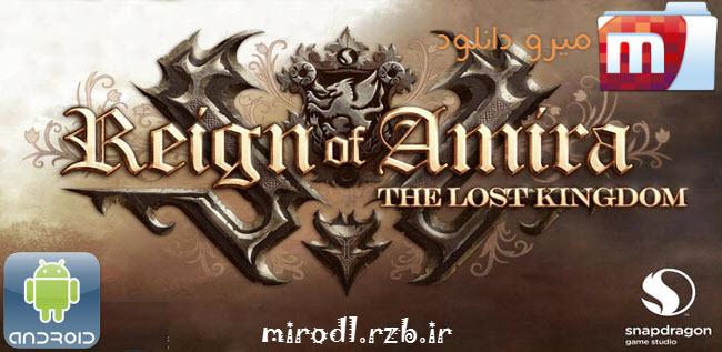 دانلود بازی سلطنت امیره : امپراتوری گم شده Reign of Amira : The Lost Kingdom v1.5.0.122 همراه دیتا