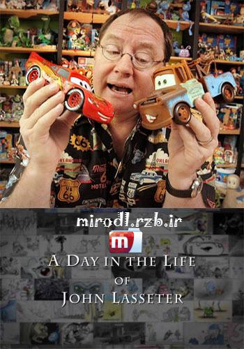 دانلود مستند A Day in the Life of John Lasseter