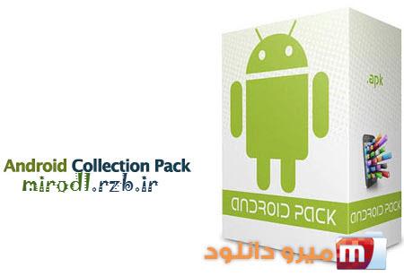 پک سوم برنامه ها، بازی ها و تم های جدید آندروید Android Collection Pack