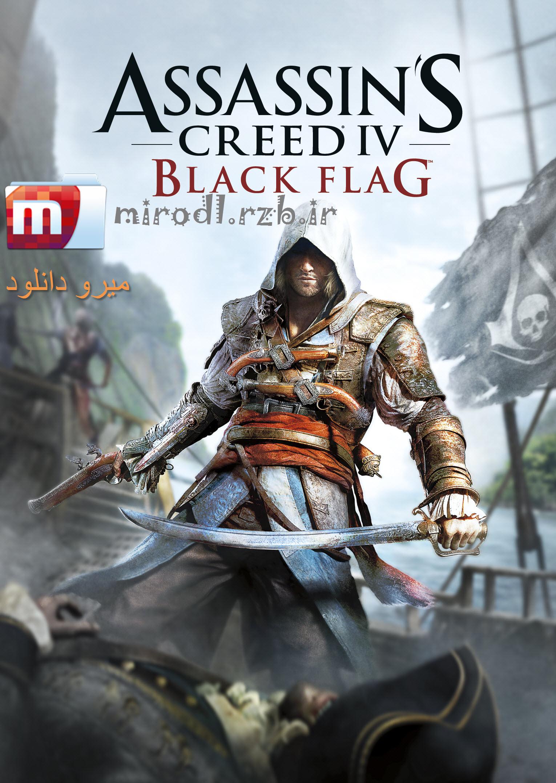 دانلود بازی Assassin's Creed IV: Black Flag برای PC