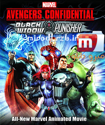 دانلود انیمیشن Avengers Confidential: Black Widow & Punisher 2014